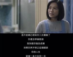 推荐电影一部:狗十三