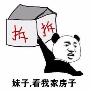 仁寿清水镇不得了!万科豪掷21.5亿购得16宗土地!