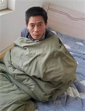 50岁男士寻找家人