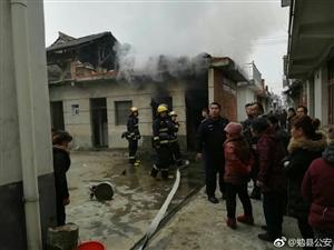 新街子民房着火,消防迅速扑灭火情