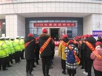 本月一21日我县举行2019年春运启动仪式