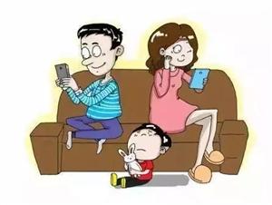爸爸,只要您能放下手机,我愿意用生命换!