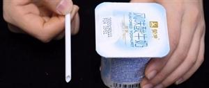 今天才知道,原来酸奶吸管是这么用的,难怪以前一直喝不干净