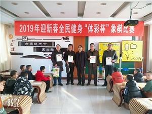 """瓜州县2019年""""迎新春"""""""