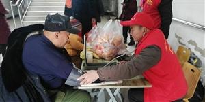 """威尼斯人注册义工联开展""""我陪老人过小年""""迎新春活动"""