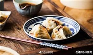 #春节年味大数据#:华北爱饺子、华东爱八宝饭