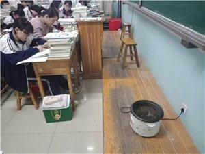 县中医院为实验中学师生送温暖