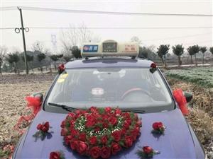 【更新:新人已安全抵达】今天结婚说好的婚车临时罢工,荆门的哥热心帮助,的士当婚车