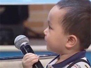 这小孩太厉害了,父母怎么教的!