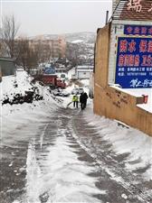 注意!府谷转龙湾、华莲桥全路段禁止7座以上车辆通行!