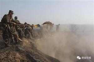 武警榆林支队执勤一大队府谷中队成功扑灭一起山林火灾!