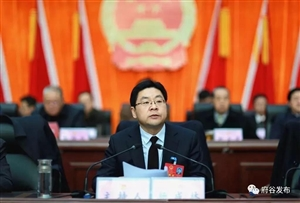 府谷县第十八届人民代表大会第五次会议开幕