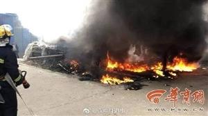 威尼斯人网上娱乐平台小娃放炮引火灾,消防出动3车12人扑救