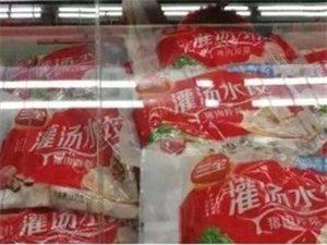 年后猪肉最新消息!三全水饺、金锣...