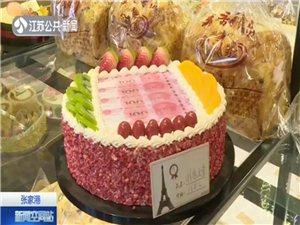 营口人注意!这种蛋糕买不得!违法!