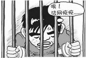 丢人!富顺两男子于泸州砸车窗盗窃,屡次作案终被捕
