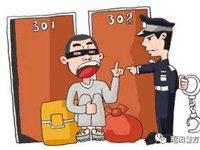 给力!昭通警方一日内抓获两名刑拘在逃人员。