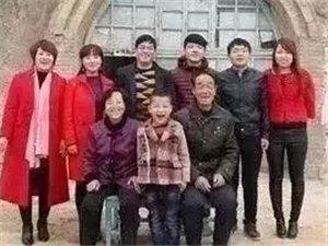 一家人,什么最重要?