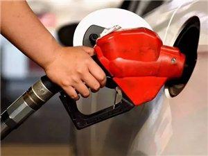油价将现今年来最大涨幅!营口人这几天赶紧去加油...