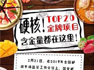 砀山酥梨的快递量太牛了!都登上2018快递服务现代农业金牌项目前20的名单了!