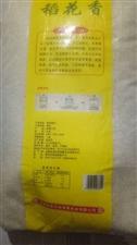网爆:霍邱县某公司生产的大米存在缺斤少两的现象