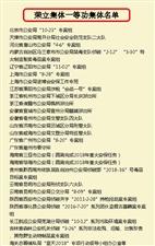 公安部:霍邱县公安局夏店派出所民警许传宝被追授予二级英雄模范称号!(追授)
