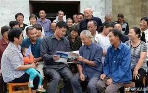 霍邱村官金其华:30年为民分忧解难~