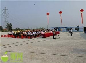 东方万人海鲜广场来了,总投资1.5亿.......