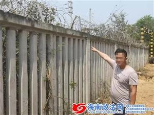 东方警方依法行政拘留3名破坏铁路防护网违法人员