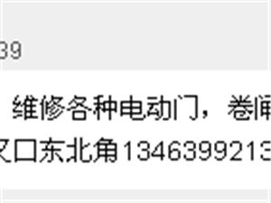 恒�N��娱T�S:��I安�b,�S修各�N��娱T,卷�l�T
