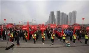 荆门2019年新春长跑,1.6万人报名!