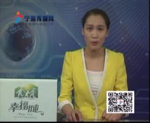 2018.09.27-5.我市传媒中心赴天津参加中广联大型采访活动
