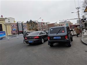 中午在五福市场门口看见了LADA汽车!各位还有认识的吗!?