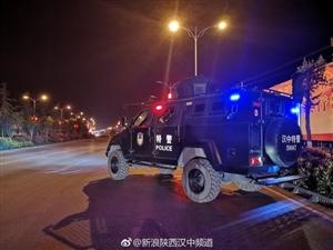 汉中交警、巡特警联合执法