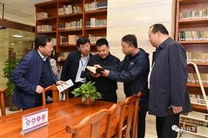 全省图书馆联盟成员馆馆长来府谷县图书馆实地调研