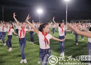 """城固自创""""戏曲课间操""""在全县中小学推广"""