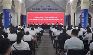 开门红|泸州老窖集团发展步入快车道,营业收入增长411.34%,利润总额增长331.25%