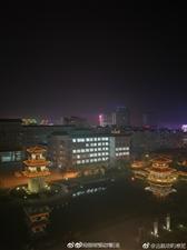 陕西理工大学夜景