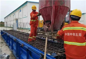 347国道荆门改扩建项目第一片空心板梁成功浇筑