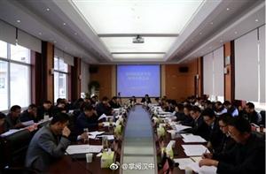 陕西省发布留坝等23个贫困县退出公示