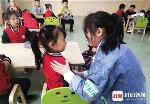 3名幼儿园学生出现呕吐等不良反应?富顺举行学校食品安全应急演练