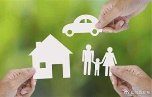 一季度陕西居民人均可支配收入同比增长9.4%