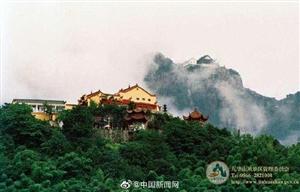 世界地质公园新增8个!中国的九华山和沂蒙山入选