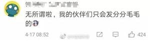 腾讯起诉微信抢红包软件,索赔5000万