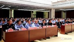 府谷县煤管站召开2019年工作会