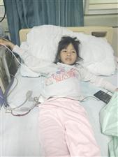 希望大家伸出援助之手,帮帮这个年仅6岁的小女孩