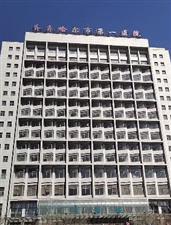 万众瞩目的6188彩票app第一医院停车场动工啦!!