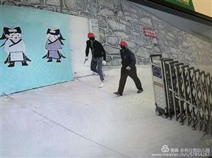 名仕苑幼儿园防暴演练活动圆满成功