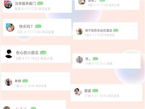 4月17日���【新蔡在�有����D:�癯瞿闶�C里最美的春天!】活�营���l放反�!