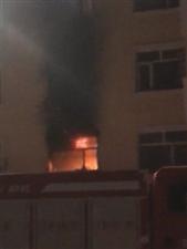 昨晚�R�R哈��南市�鲂�^煤�獗�炸起火!太可怕了!